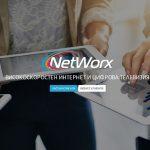 VIVACOM придобива още един доставчик на интернет и телевизия
